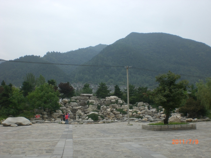 Visiting the Qinling Zoological Park