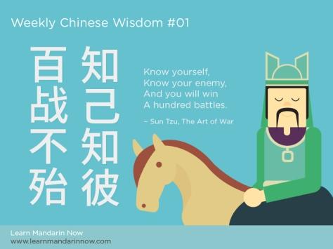 Weekly Chinese Wisdom_01