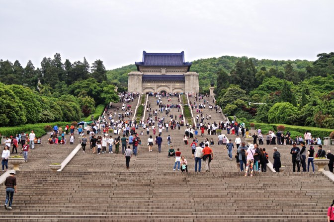 City Tour Extreme: Day One, Nanjing