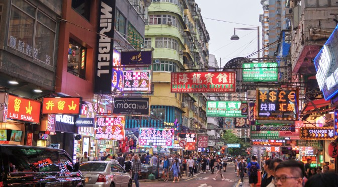 Huge Hong Kong